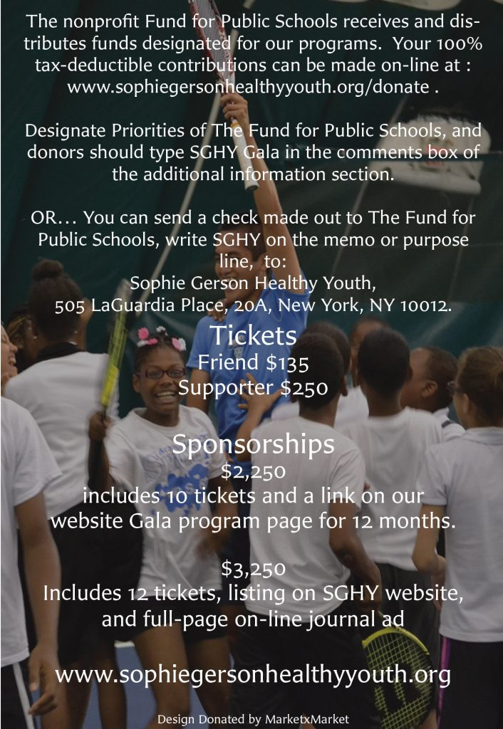 gala-tickets-donations